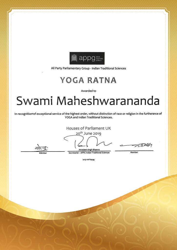 2019 06 20 Vishwaguruji Yoga Ratna